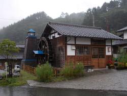 Akaiwa2