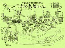 Akaiwa5