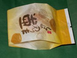 Fukushima_kuri1