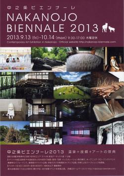 Biennale2013a