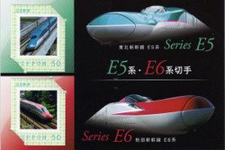 E6e7stamp