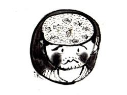 Atamasakura