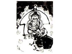 Yabagawa