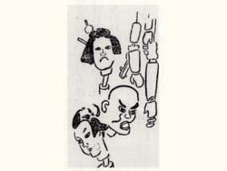 Tsukuda