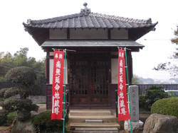 Saifukuji2