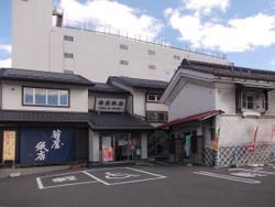 Numata_kamikiku