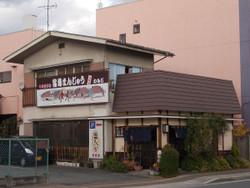 Syukuba_mese