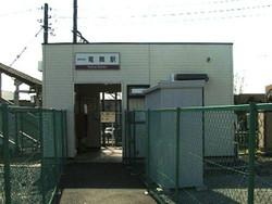 Ryumai2