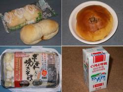 Gunma_food3