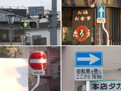 Gunma_road_2
