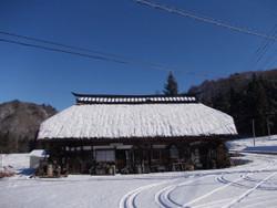 Fujiwara_syukokan