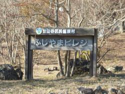 Kawaba201312a