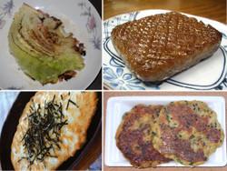 Gunma_steak