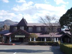 Hotakakougen