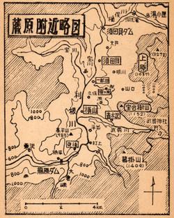 Gunma_fujiwara