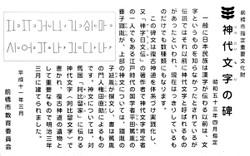 Gunma_jindai1