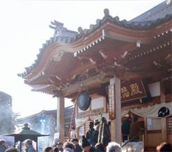 Gunma_kobukannon