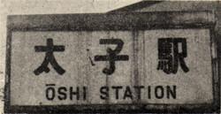 Gunmakouzan2