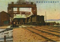 Aomori1907d