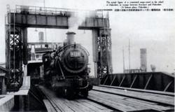 Hakodate1907a