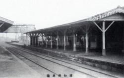 Urawa_1934