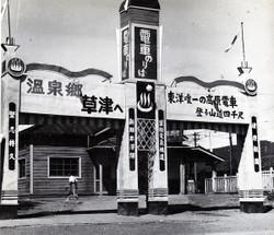 Kusakaru_0108g