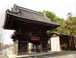 Tamamura_hachiman2