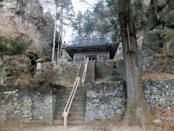 Kurotakiyama