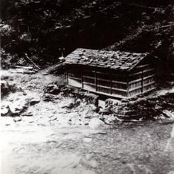 Hanashiki1927