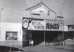 Fujioka11