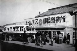 Fujioka12