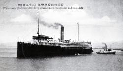 Hisyoumaru61