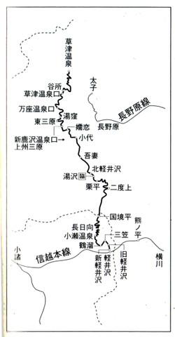Kusakaru65