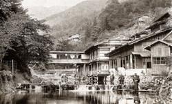 Shimaonsen52