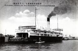 Tsugarumaru61