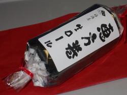 Dagashi2238a