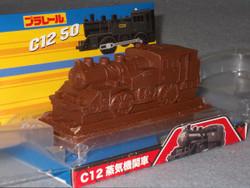 Dagashi2243a