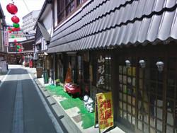 Kusatsu_yamagata3