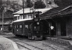 Kusakaru33