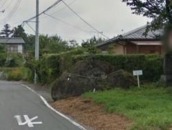 Hanageishi