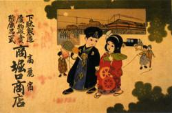 Hikifuda_02a