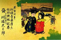 Hikifuda_02b