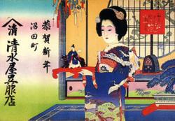 Hikifuda_03b