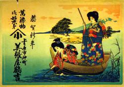 Hikifuda_07