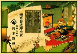 Hikifuda_08