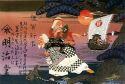 Hikifuda_11