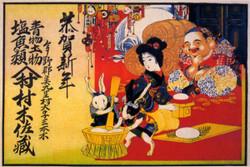 Hikifuda_12