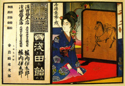 Hikifuda_27
