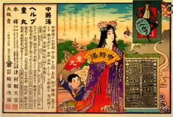Hikifuda_28