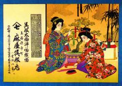 Hikifuda_30